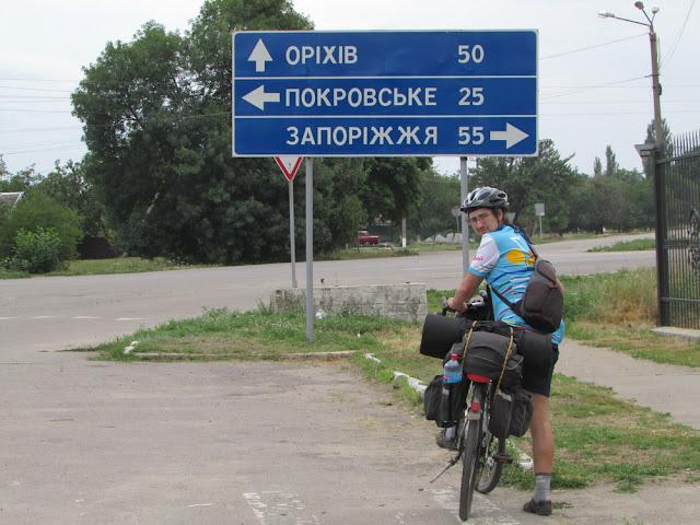 перекресток в Новониколаевке