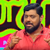 Mithun Ramesh-Anchor of Comedy Utsavam on Flowers TV