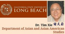"Learning Aids Online for ""Practical Chinese Reader"" by Prof. Tim Tianwei XIE @ csulb.edu"
