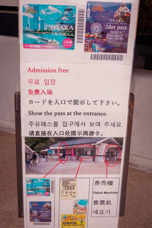 tempat pembelian tiket masuk osaka castle