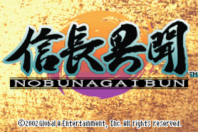 【GBA】330個OfflineList中文化遊戲全集!