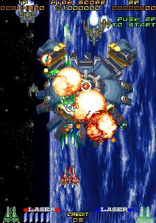 RayForce arcade videojuego descargar gratis