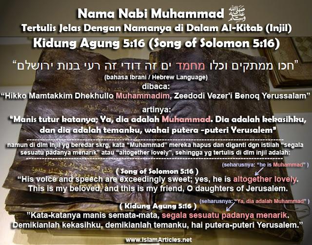 bukti nabi muhammad dalam injil