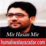 www..com/2015/07/haye-ali-haye-husain-nohay-by-mir-hasan.html