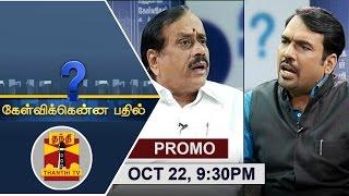 Kelvikkenna Bathil | Promo| Exclusive Interview with BJP's National Sec. H. Raja