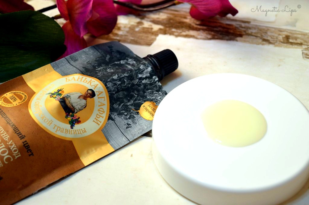 szampon bania agafii