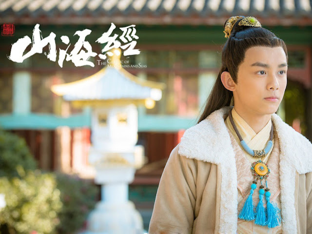 Wu Lei in The Classic of Mountains and Seas / Shan Hai Jing