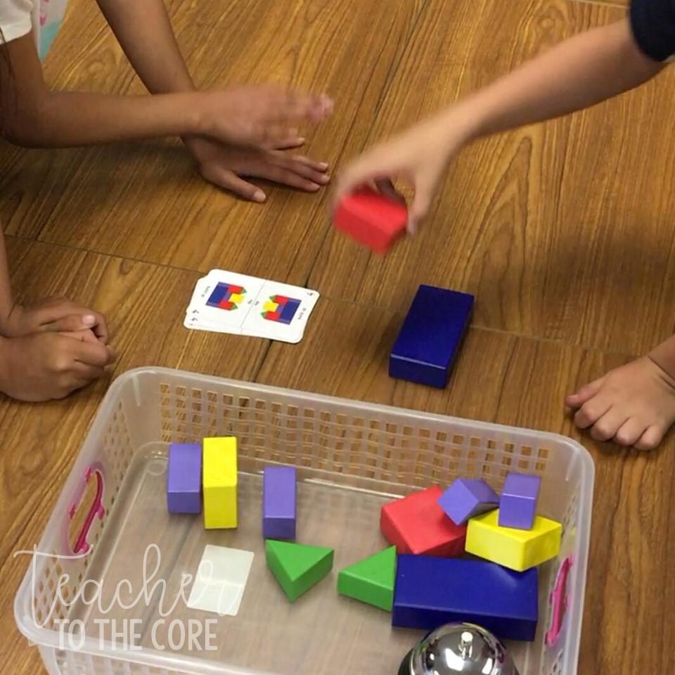 Stem School Little Rock: Blocks Rock- Teacher Review STEM Game