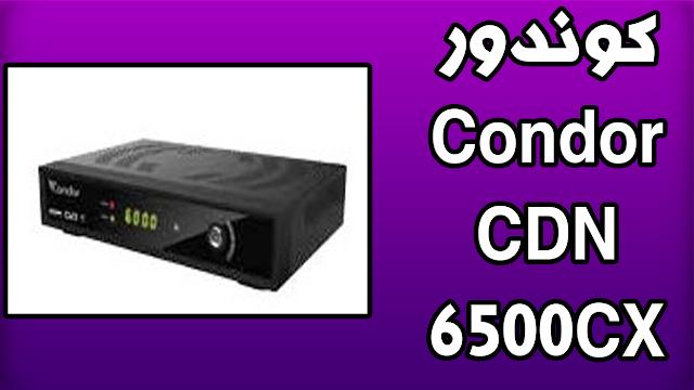 تحميل و تنزيل اخر تحديث (فلاشة) لجهاز (ديمو)  كوندور Condor CDN 6500CX HD W