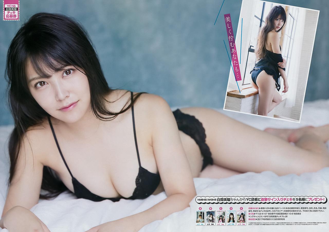 Shiroma Miru 白間美瑠, Young Champion 2017 No.16 (ヤングチャンピオン 2017年16号)