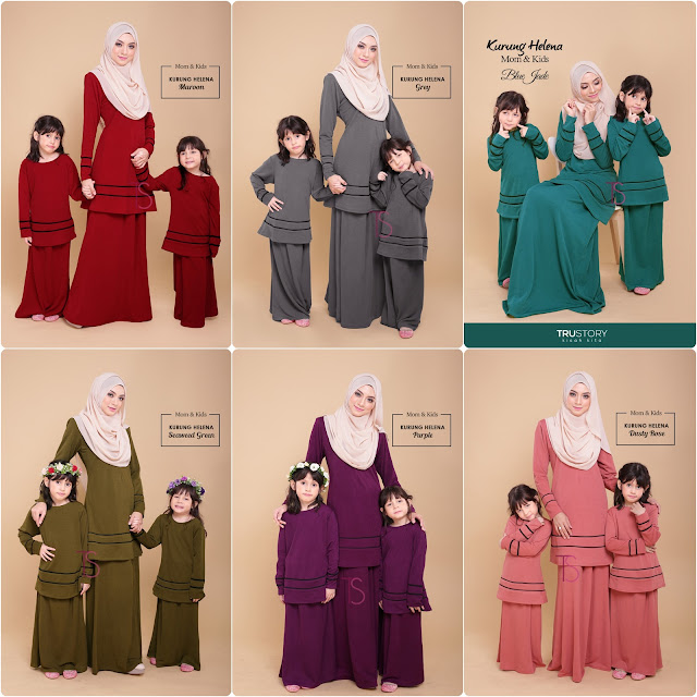 Baju Raya Ibu Dan Anak Baju Raya Ibu Dan Anak Baju