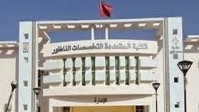informations et photos sur nador au maroc