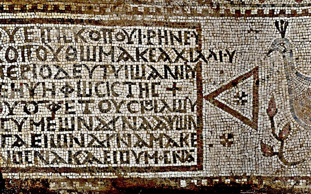1,600 year old church mosaic puzzles out key role of women in early Christianity
