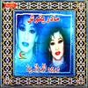 Warda El Jazairiya-Madaritouch