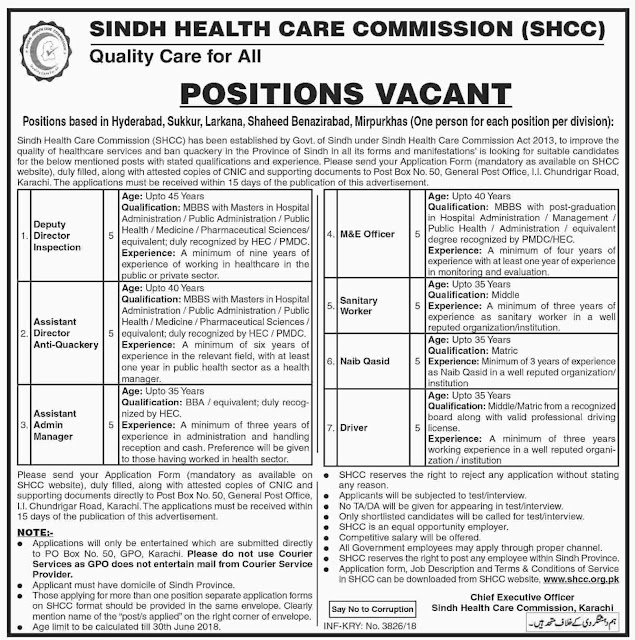 #Jobs - #Career_Opportunities #Jobs in Sindh Health Care Commission