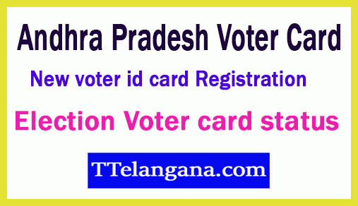 Andhra Pradesh AP Assembly Constituency and Search with House Number or Name or Photo Identity Card Number