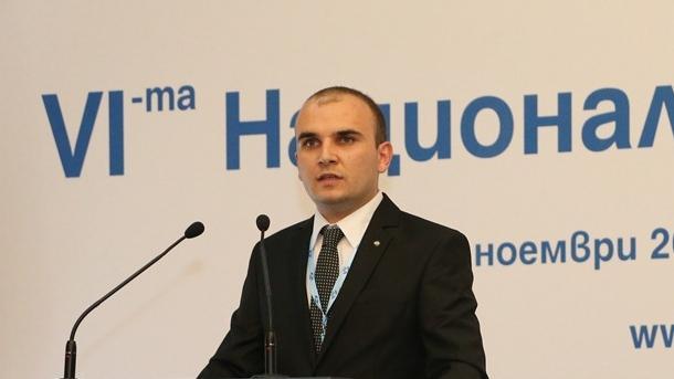 Bulgaristan AP.Milletvekili İlham Küçük resimleri ile ilgili görsel sonucu