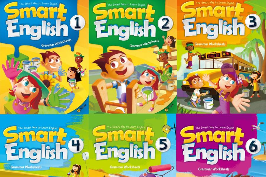 كورس اللغة الإنجليزية Smart English