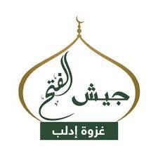 aisul Fath Kirim Pasukan Besar Serang Kota Pro Rezim