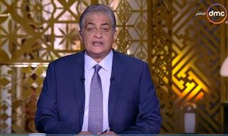 برنامج  مساء dmc حلقة الخميس 10-8-2017 مع اسامه كمال