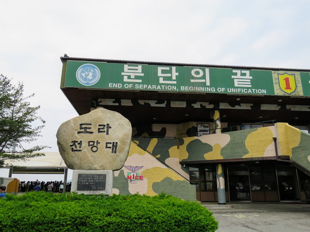 Odusan Unification Observatory in the DMZ in South Korea
