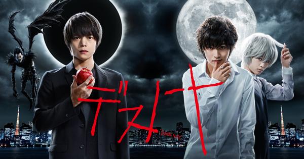 Death Note (2015) TV Serie FullHD 1080p Legendado