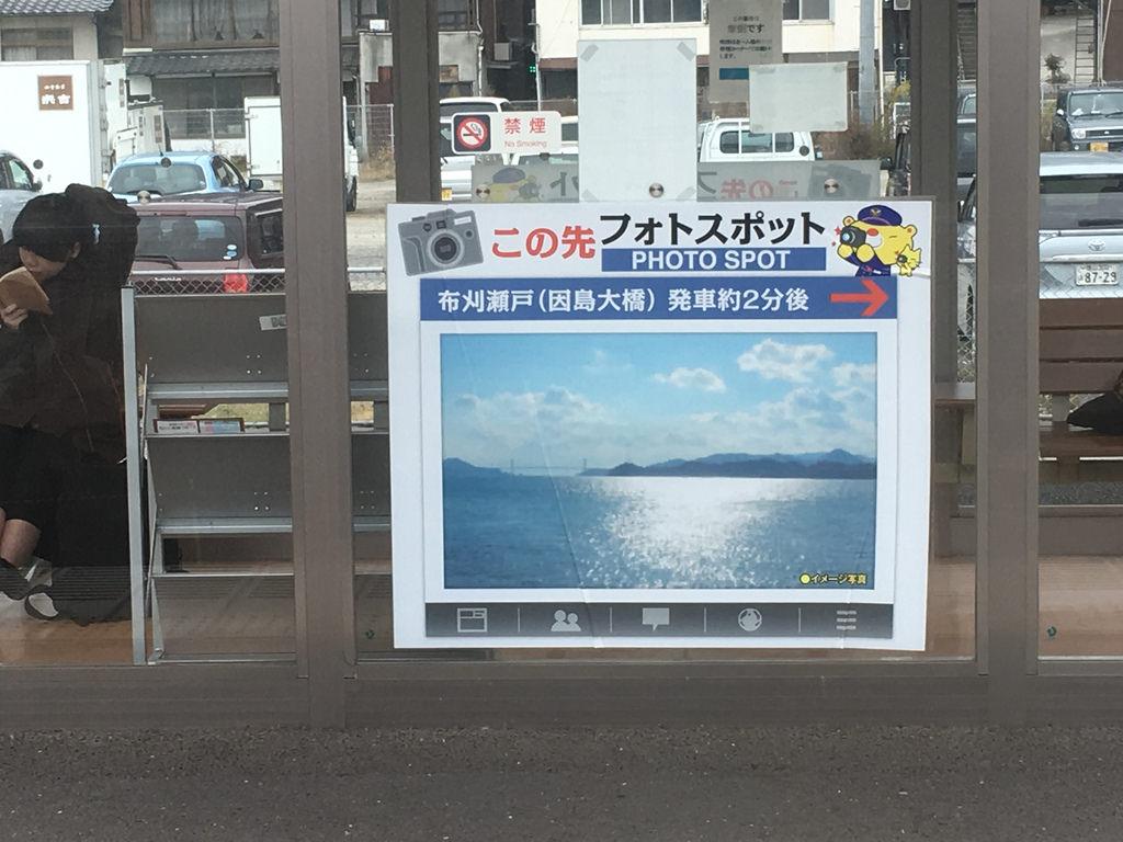 鮨と魚料理の保広ブログ: 天然鯛の名所と因島想春譜。