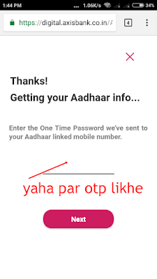 Axis Bank Me Online Account Kaise Khole