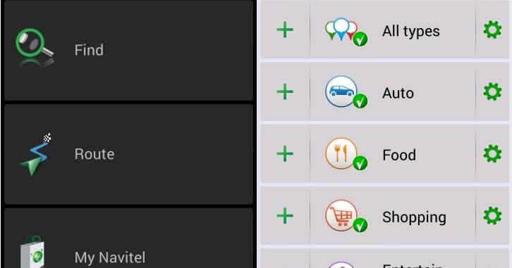 Keygen для Navitel для Android - картинка 1