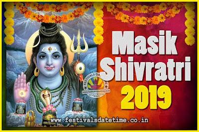 2019 Masik Shivaratri Muhurat