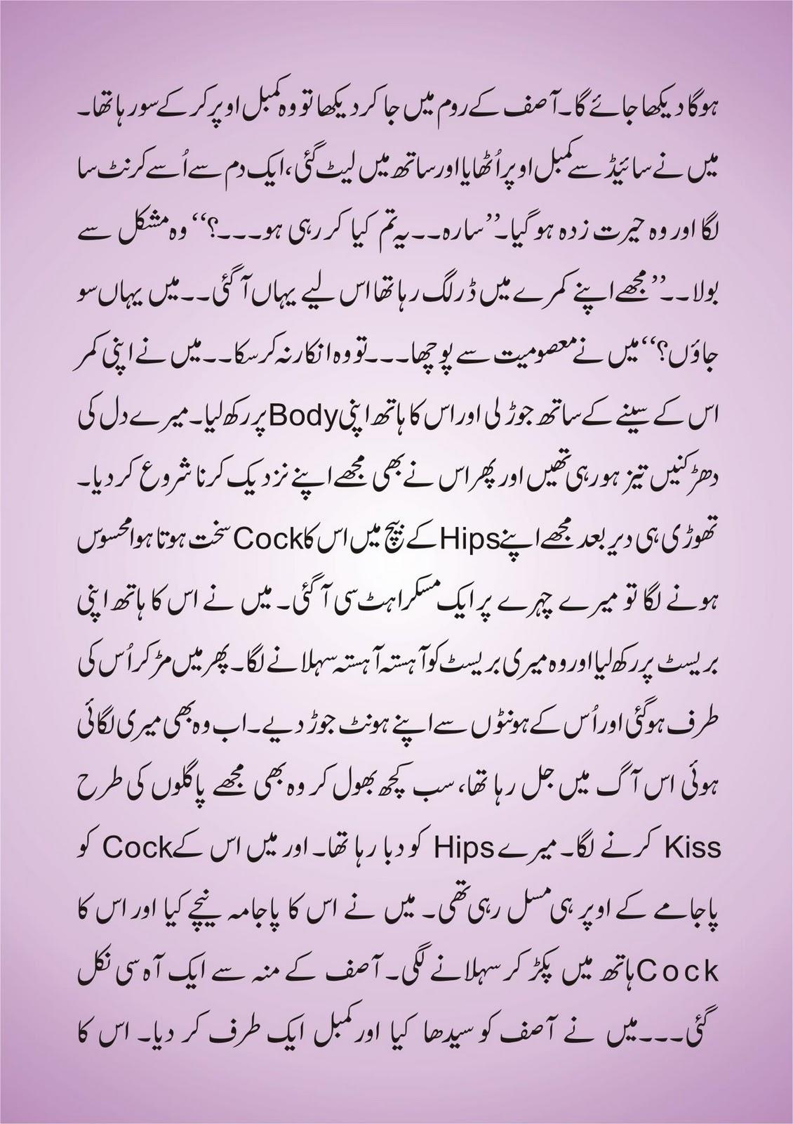 Geo Showbiz Mera Bhai Mera Ashiq-2640
