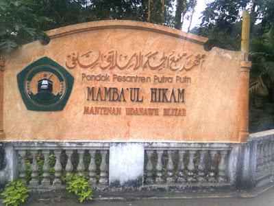 Profil Pondok Pesantren Mamba'ul Hikam Mantenan Udanawu Blitar
