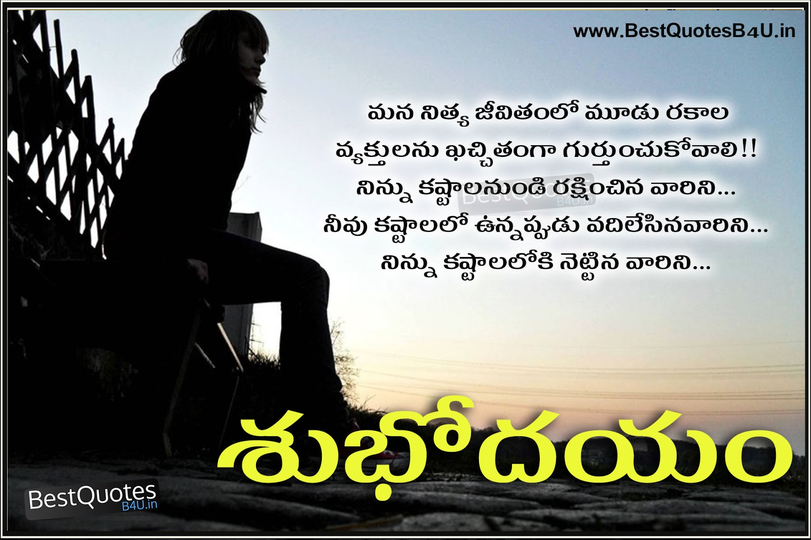 Nice Wallpapers With Quotes About Life In Hindi Snap Telugu Good Morning Messages Quotaions Bestquotesb4u