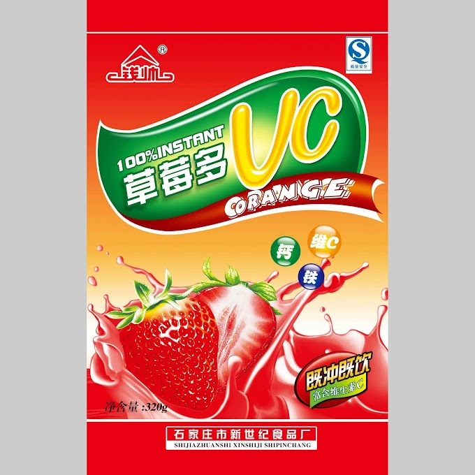 Strawberry VC VC drink red poster free psd material