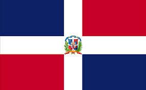 Himno de la República Dominicana Partitura de Flauta, Violín, Saxofón Alto, Trompeta, Viola, Oboe, Clarinete, Saxo Tenor, Soprano Sax, Trombón, Fliscorno, chelo, Fagot, Barítono, Bombardino, Trompa, Corno Inglés, Tuba, Tablaturas de Guitarra, Ukelele, Banjo y Bajo Eléctrico Tabs