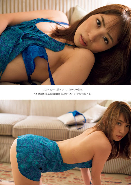 Masuda Yuka 増田有華 Weekly Playboy July 2017 Photos