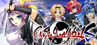 Download ChuSingura46+1 S