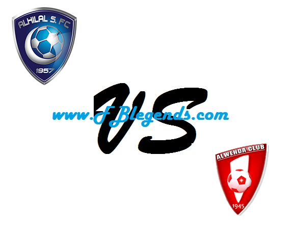 مشاهدة مباراة الهلال والوحدة بث مباشر في دوري جميل السعودي للمحترفين يوم 29-4-2017 مباريات اليوم
