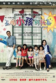 Little Big Master (2015)