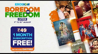 Eros now free subscription for one month