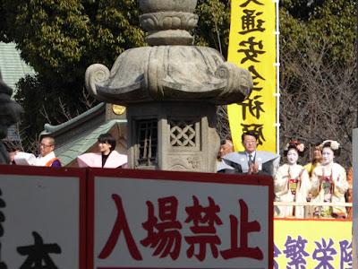 大阪・成田山不動尊の節分祭 追儺豆まき式 波瑠(はる)