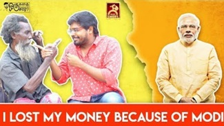 I Lost My Money Because Of Modi | Oru Kadha Sollata Sir?! | Black Sheep