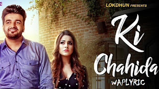 Ki Chahida Song Lyrics | Jairit Beniwal | Punjabi Song Lyrics