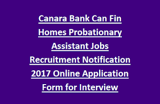Canara Bank Can Fin Homes Probationary Assistant Jobs Recruitment Notification 2017 Online Application Form for Interview