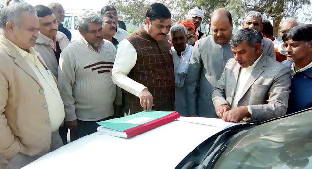 BSP legislator working for stripping of ruling BJP legislators and ministers from Vidla to education hub