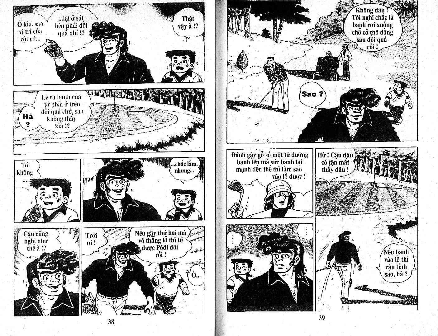 Ashita Tenki ni Naare chapter 26 trang 18