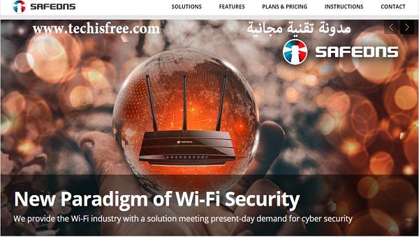 برنامج Safe DNS للويندوز windows و اندرويد android