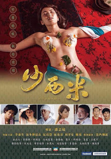 Film Sashimi (2015) BluRay Subtitle Indonesia