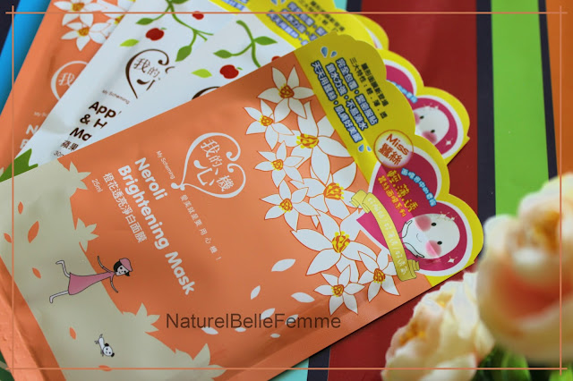 neroli brightening sheet mask