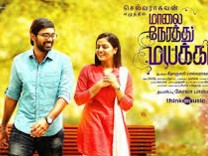 Maalai Nerathu Mayakkam 2016 Tamil Movie Watch Online